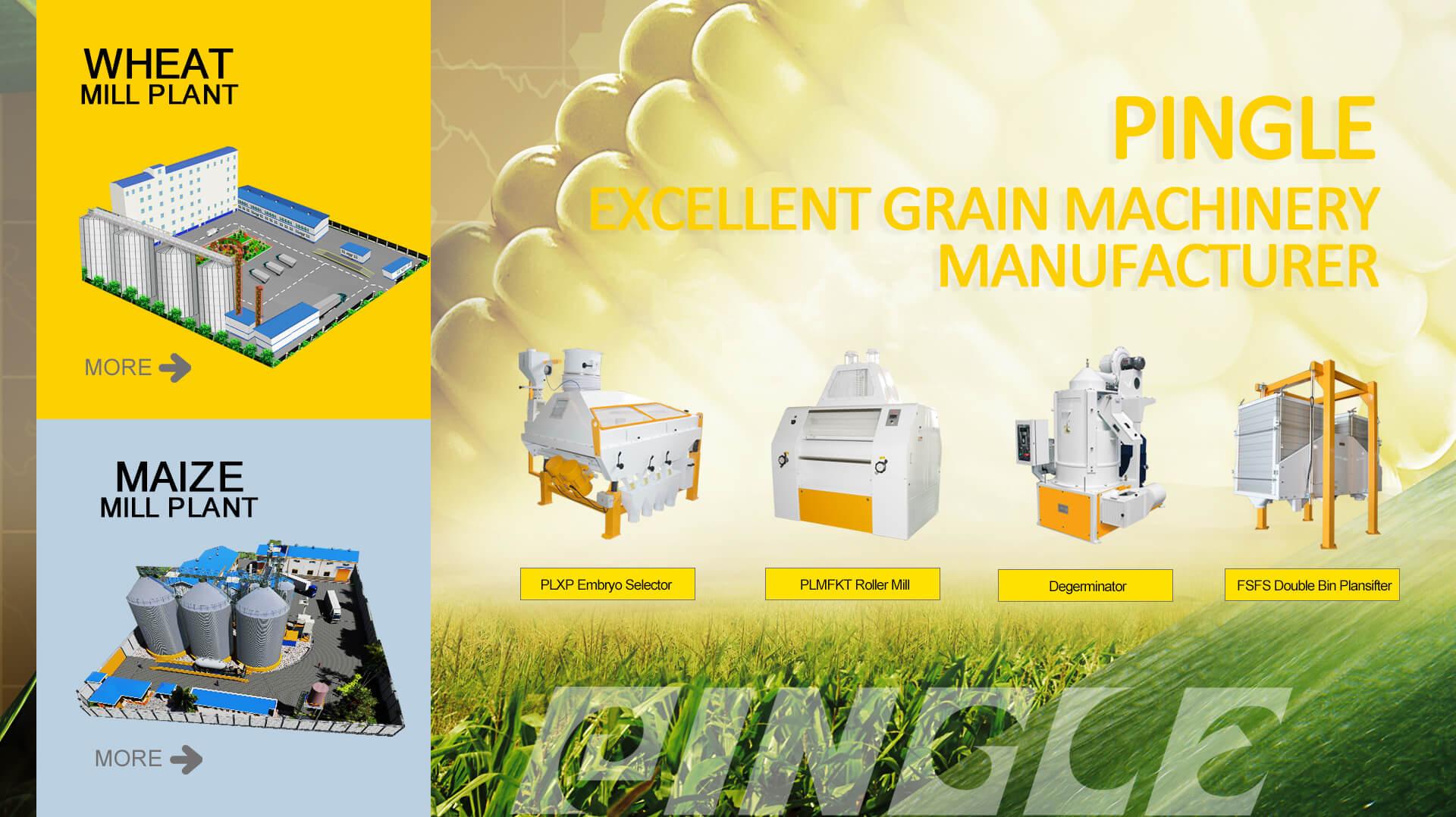 Фрезерный станок для пшеничной муки