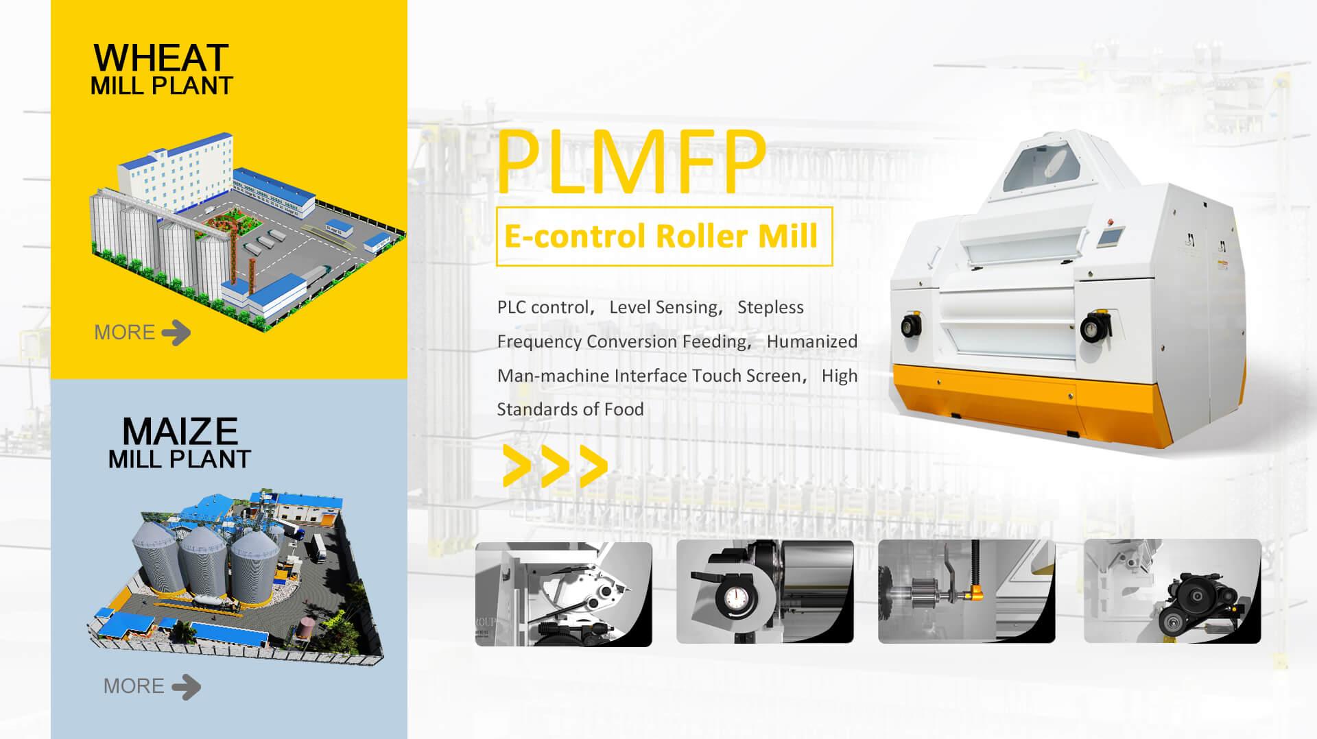 Вальцовая мельница PLMFP E-control