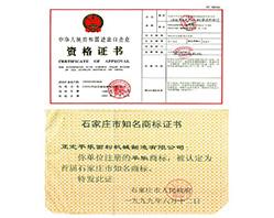 В 1999г. получение независимых прав на осуществление экспортно-импортных операций