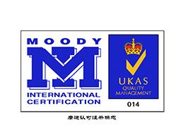 В 2001г. проведена международная сертификация по системе менеджмента качества ISO9001:2000, создана международная стандартная система качества