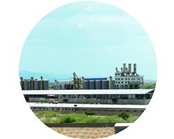 В 2009г. успешно введена в эксплуатацию инвестированная и построенная ООО Эфиопская компания по производству цемента «Сяньфэн»