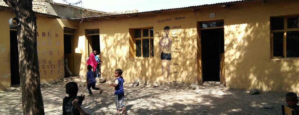 Построить школу для деревни