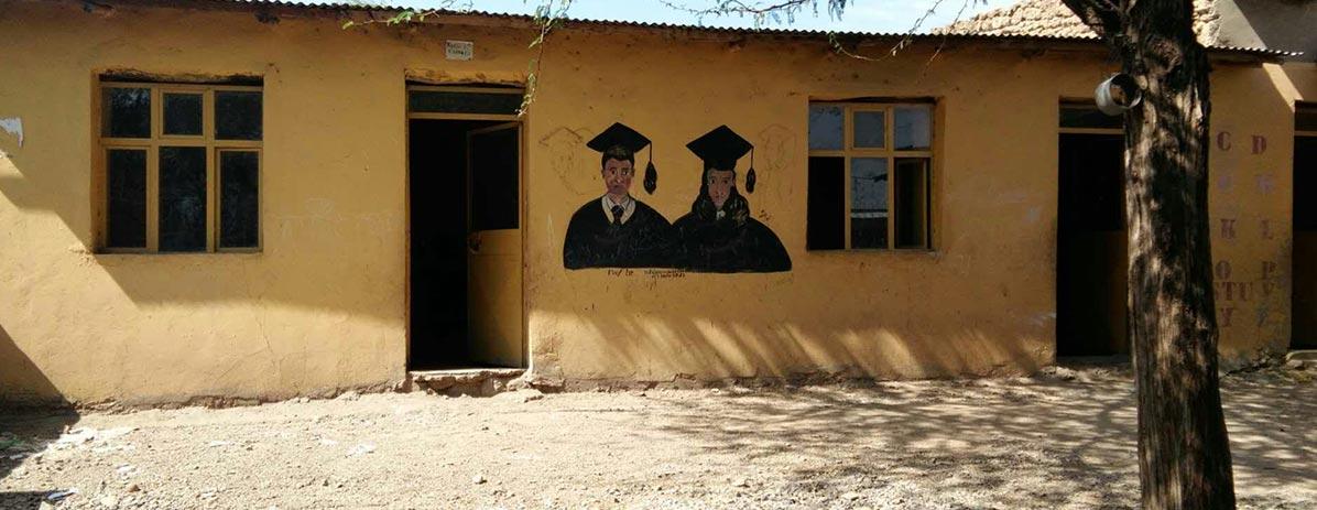 Пожертвовать школу для деревни в Эфиопии