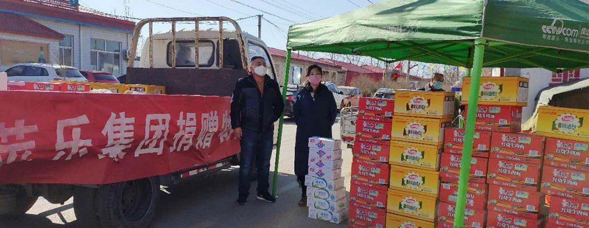 Пожертвование материалов во время эпидемии