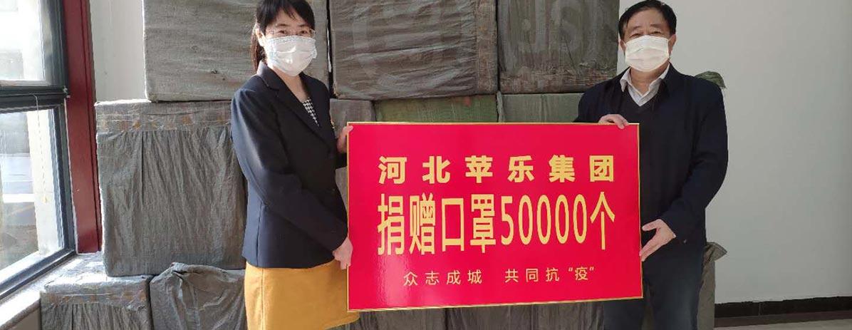 Дарение масок во время эпидемии