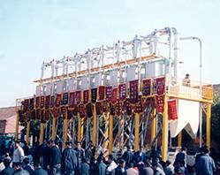 В 1995г. ООО компания по производству мукомольного аппарата «Пинлэ» в уезде Чжэндин города Шицзячжуан была создана
