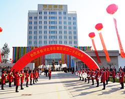 В 2016г. торжественно созванные собрания празднования 25-й годовщины и благодарственное пользователей компании «Пинлэ»; получено звание «Технологический центр предприятия»