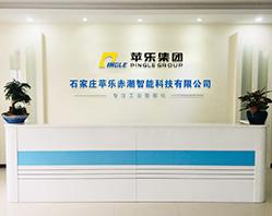 В 2020г. была создана Шицзячжуанская интеллектуальная научно-техническая компания «Чичао» при компании «Пинлэ».