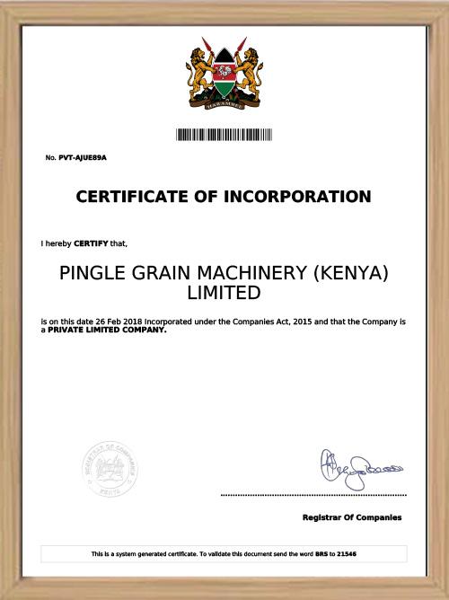 Филиал в Кении