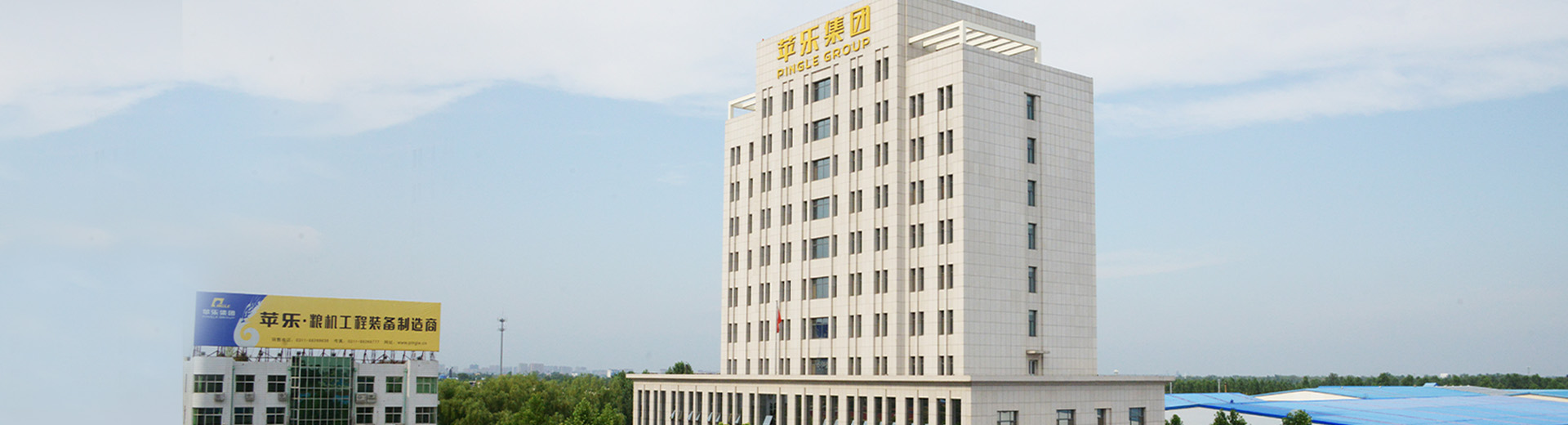 ООО Хэбэйская компания по производству мукомольного аппарата «Пинлэ»